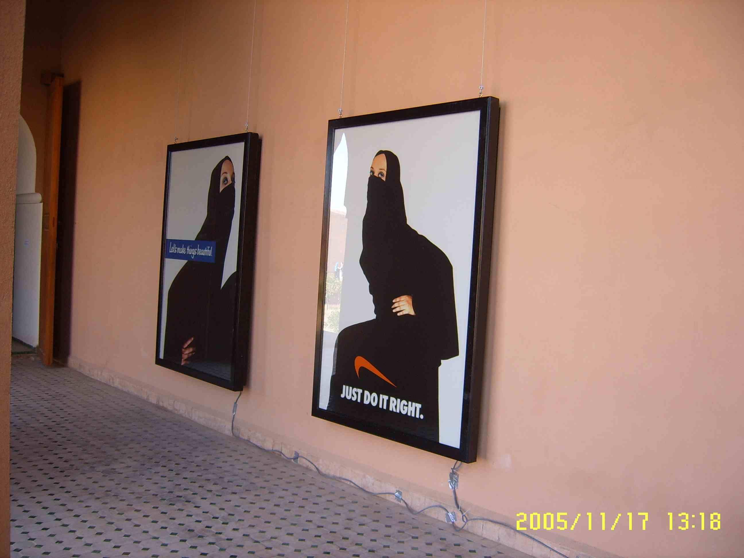 Marrakech aziz